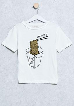 Kids Giza T-Shirt