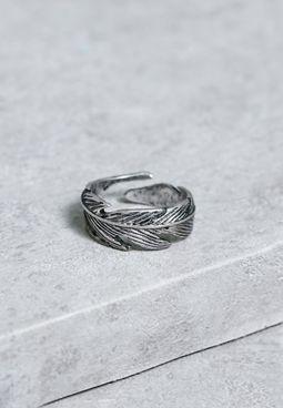 Hartland Ring