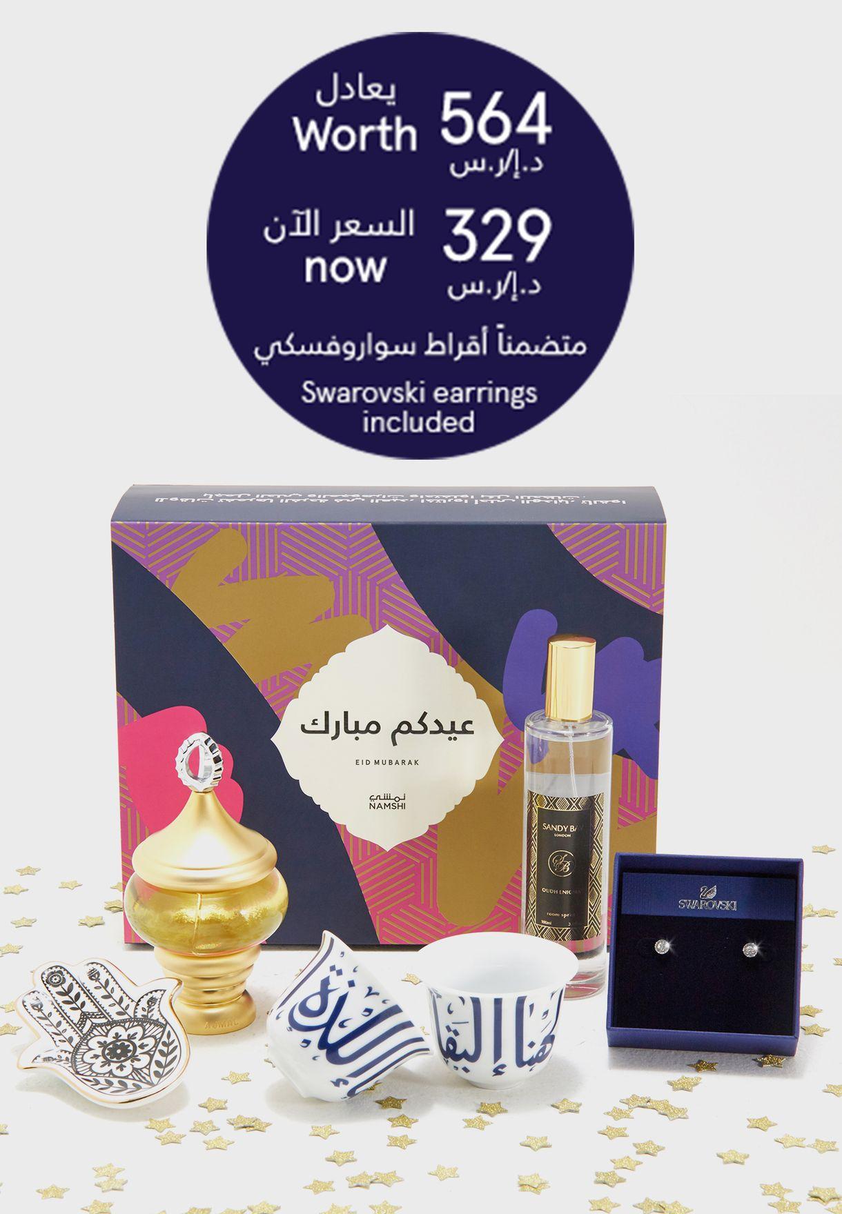 03363fd62d08b تسوق 5 هدايا تعادل 564 د.إ ر.س ماركة لون ألوان محايدة Eid Gift Box ...