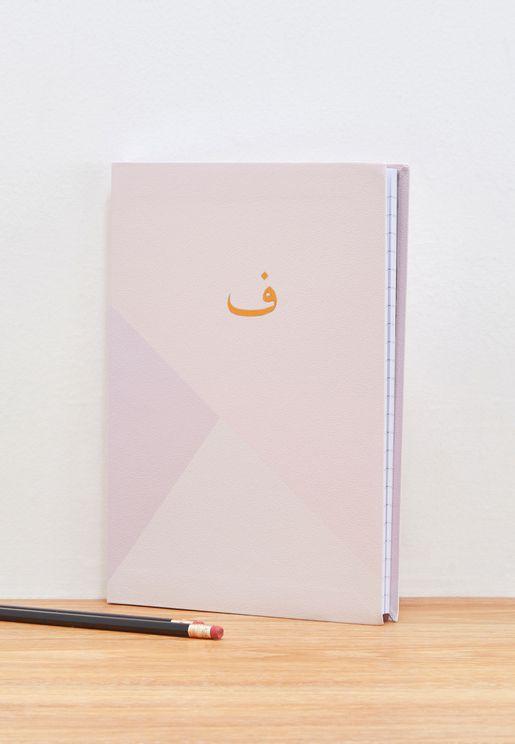 Premium Arabic Monogram Notebook F - B5 17.5x25cm