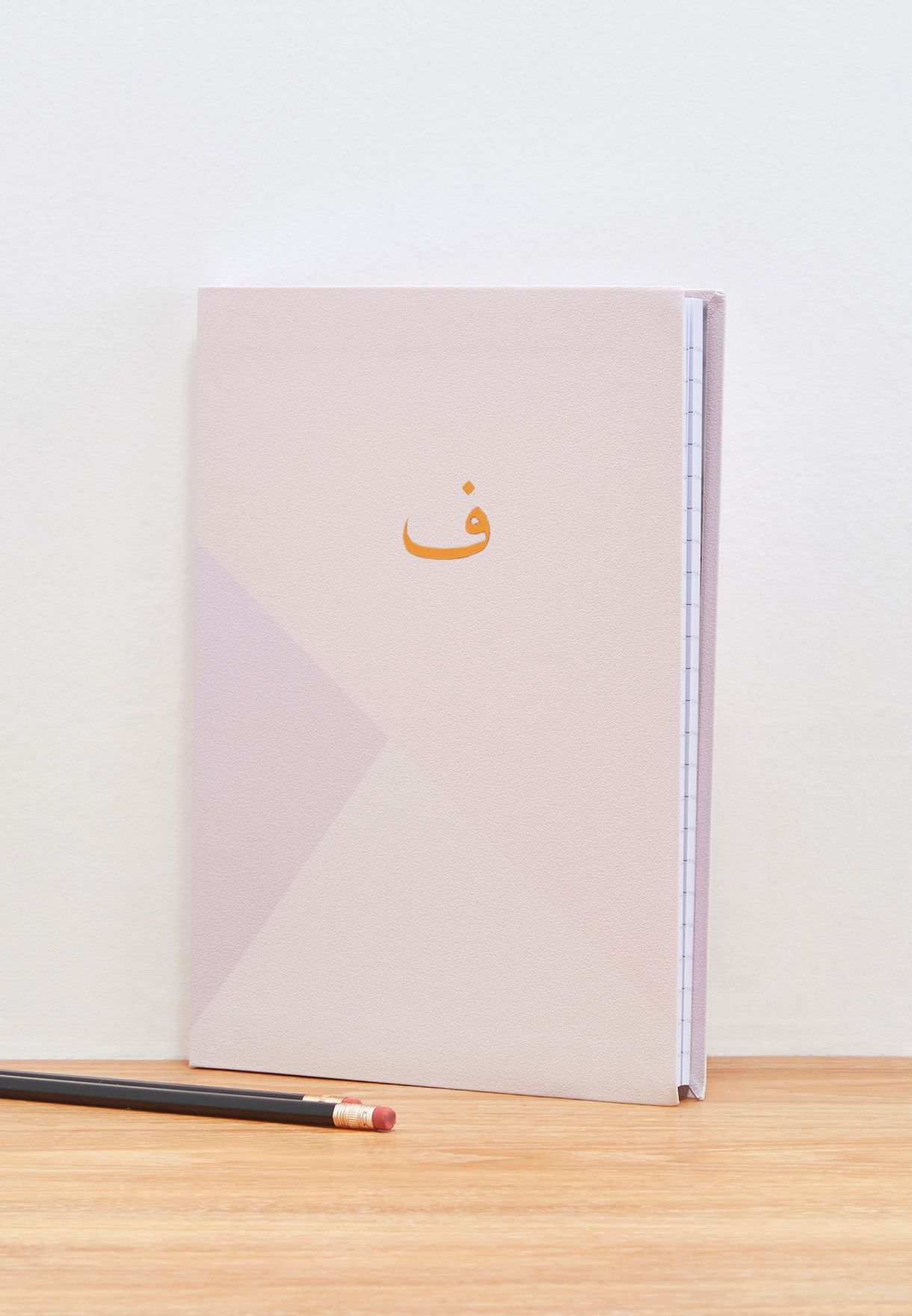 Premium Arabic Monogram Notebook F - B5 17.5x25cm