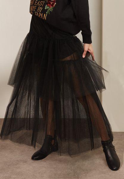 Ruffled Tulle Maxi Skirt