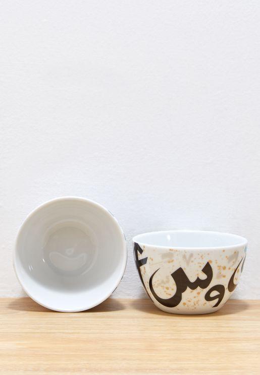 2 Tarateesh  Nut Bowls