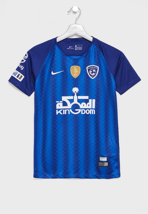 Youth Al Hilal 18/19 Stadium Home Jersey