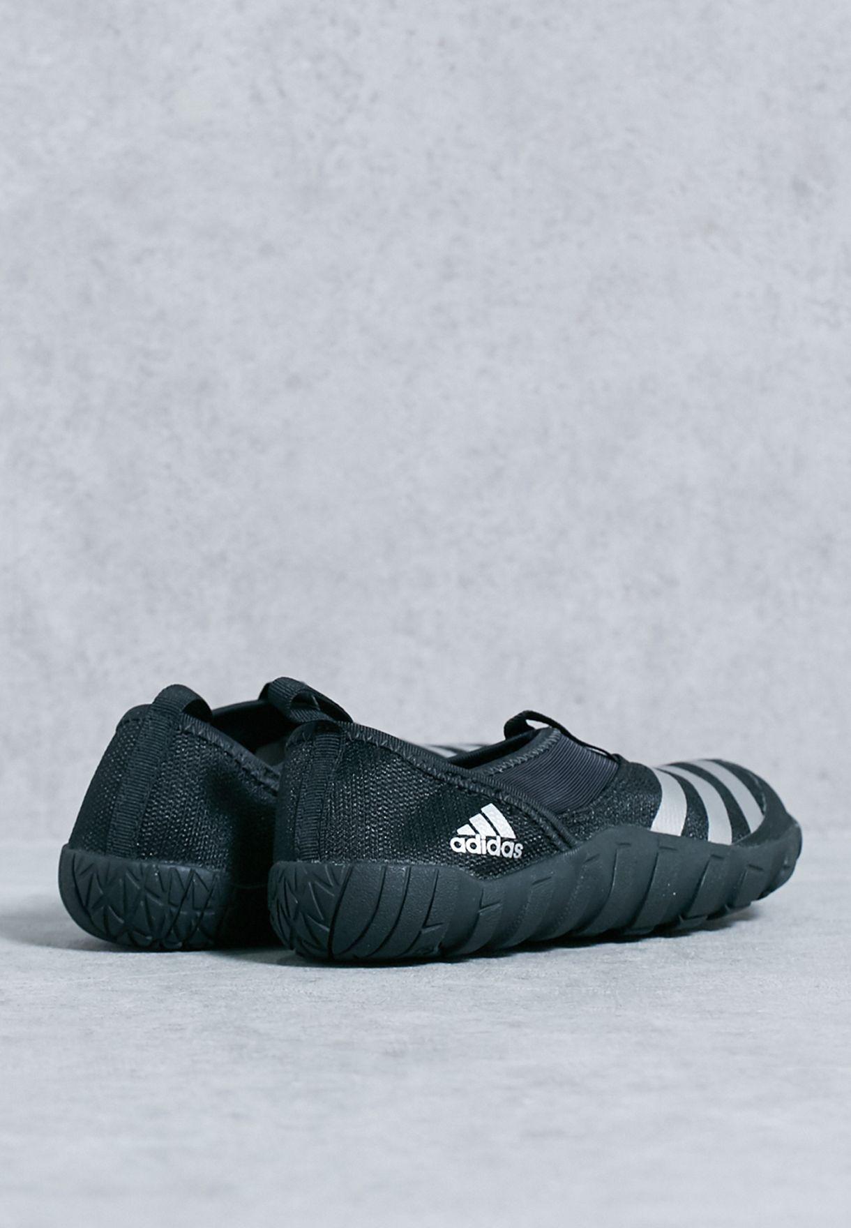 حذاء جاو باو كيدز