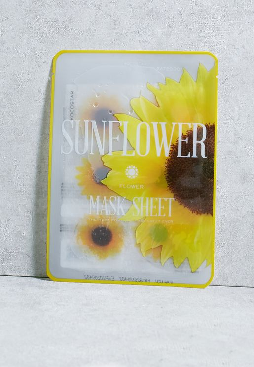 ماسك زهور عباد الشمس للعناية بالبشرة