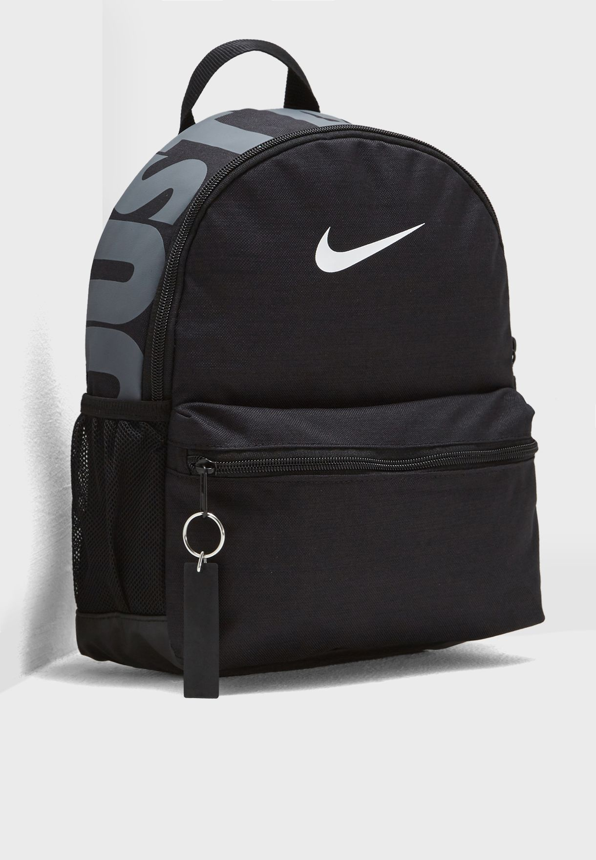 ea728e04c984 Shop Nike black Brasilia Just Do It Mini Backpack BA5559-010 for ...