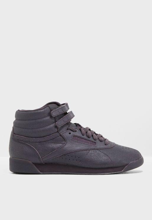 حذاء فري ستايل هاي