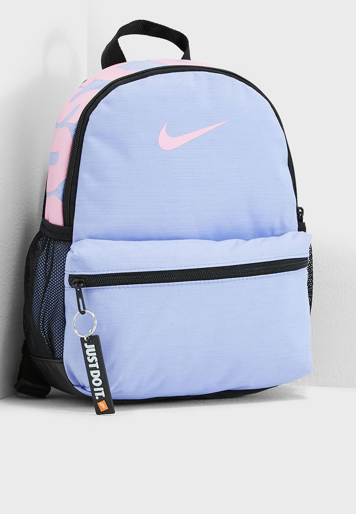 d48037a45b Shop Nike purple Brasilia Just Do It Mini Backpack BA5559-477 for ...