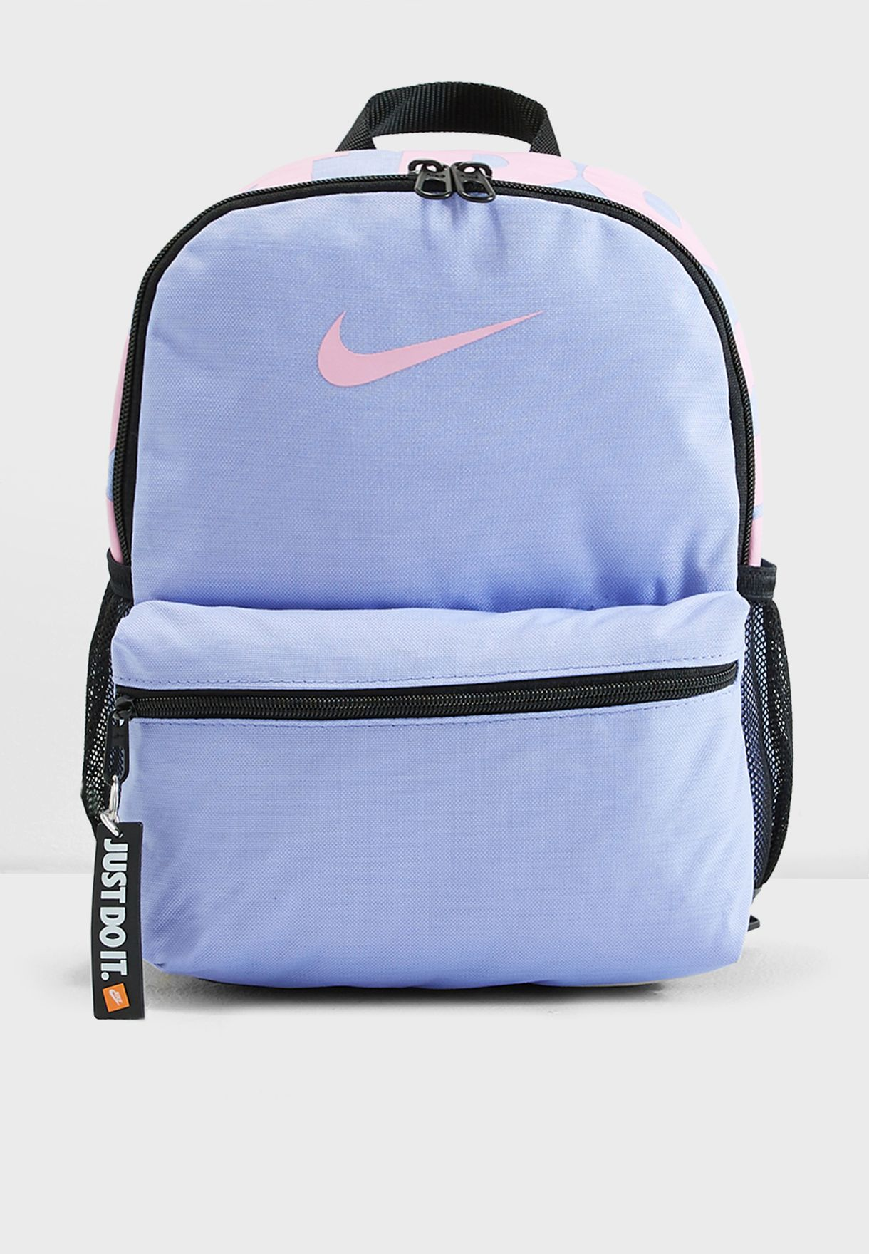 Shop Nike purple Brasilia Just Do It Mini Backpack BA5559-477 for ... 67bf349b7601d