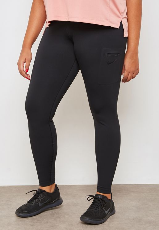 Power Minimal Leggings