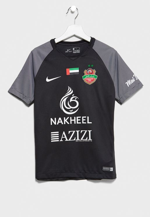 Youth Shabab Al Ahli Away Jersey