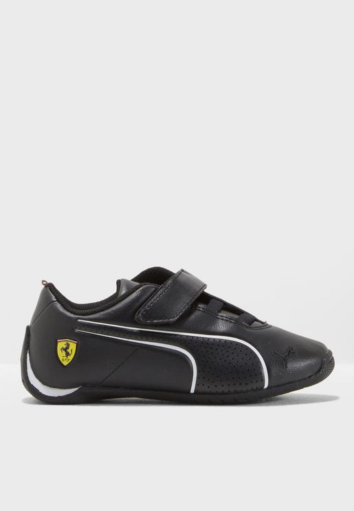 Kids Ferrari Future Cat Ultra V