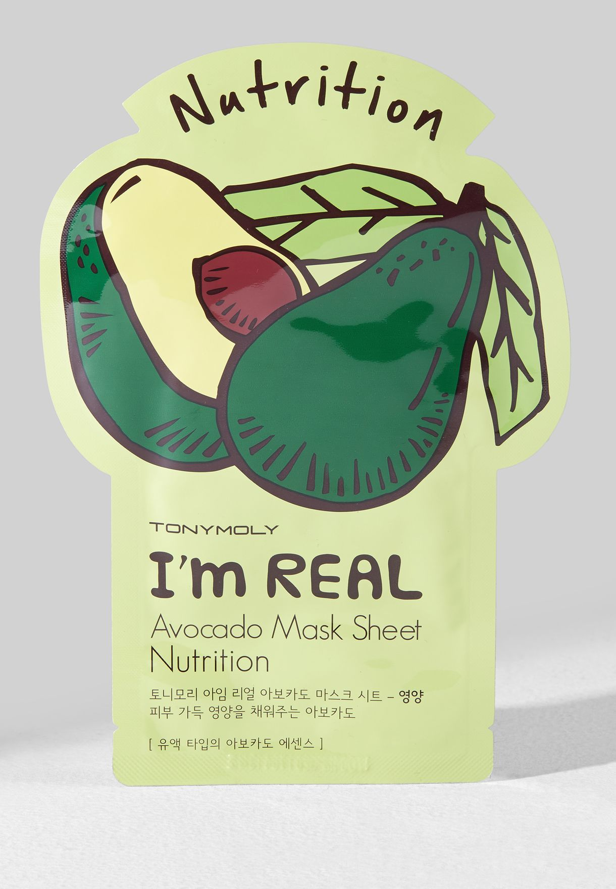 I Am Real Avocado Mask Sheet