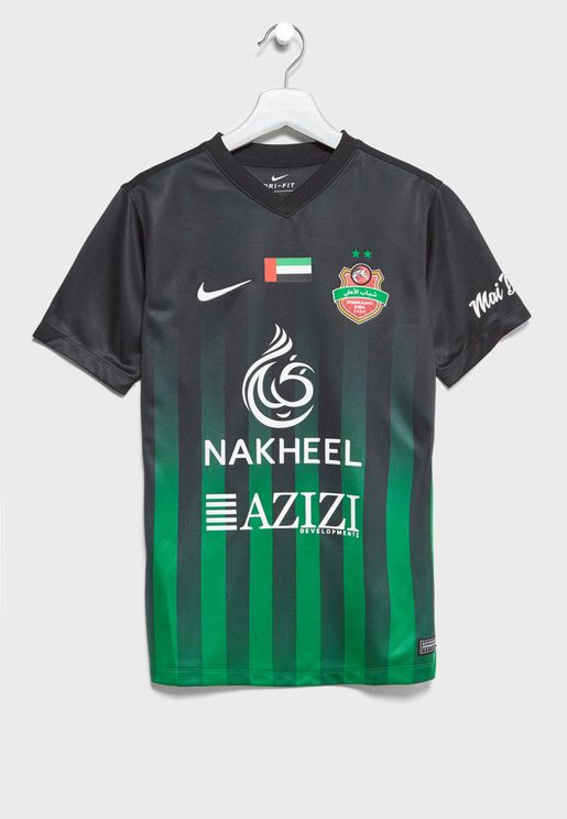 Youth Shabab Al Ahli Jersey