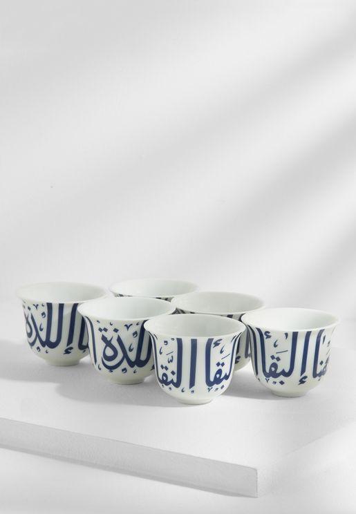6 Pack Ghida's Arabic Coffee Cup Set