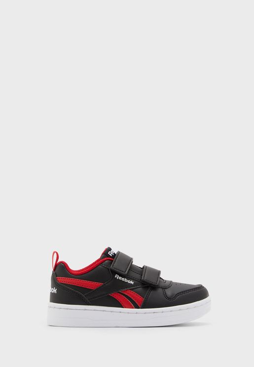حذاء رويال برايم