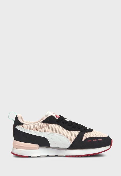 حذاء ار78