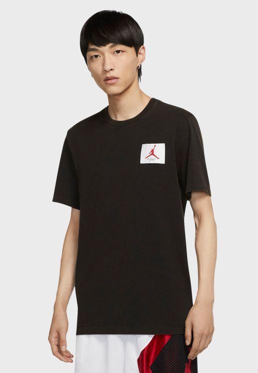 Jordan Flight Essentials T-Shirt