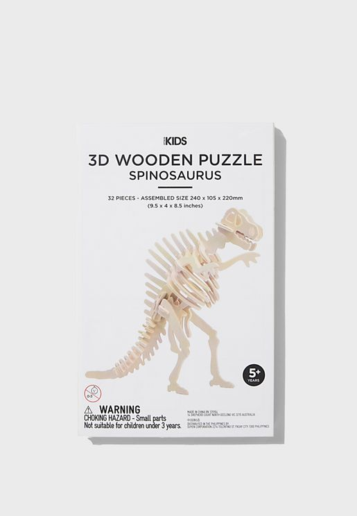 Spinosaurus Wooden Puzzle