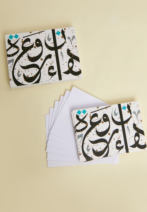Set Of 10 Tarateesh Greeting Cards With Envelopes