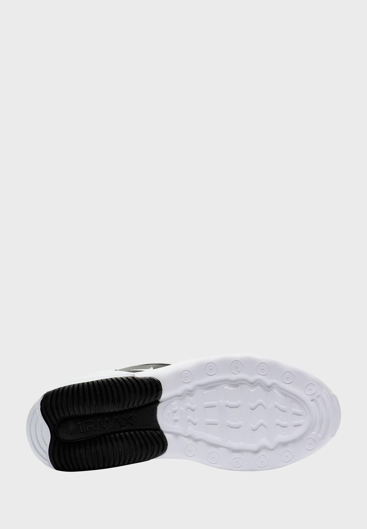 حذاء اير ماكس بولت