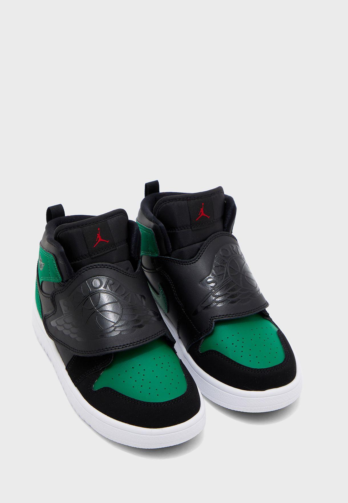 حذاء سكاي جوردان 1 للاطفال