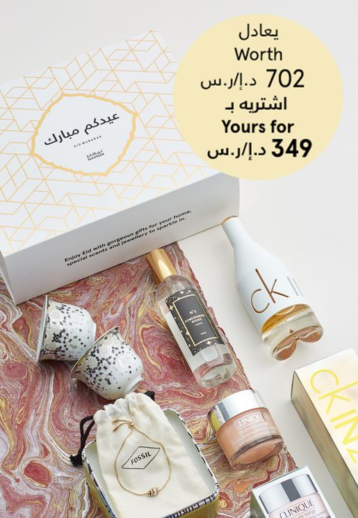 Eid Gift Box Her Worth 702 AED/SAR