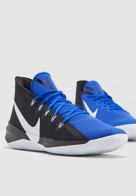 b808701379a3 Basketball Shoes for Men
