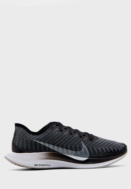 حذاء زووم بيجاسوس  توربو 2