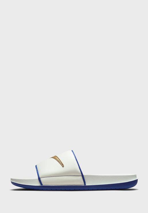 Offcourt Slide S50
