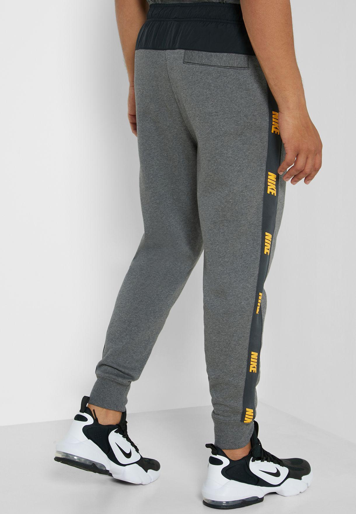 NSW Sweatpants