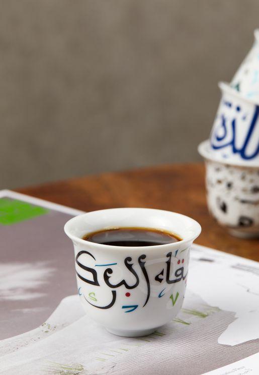 Marghrebi Arabic Coffee Cup