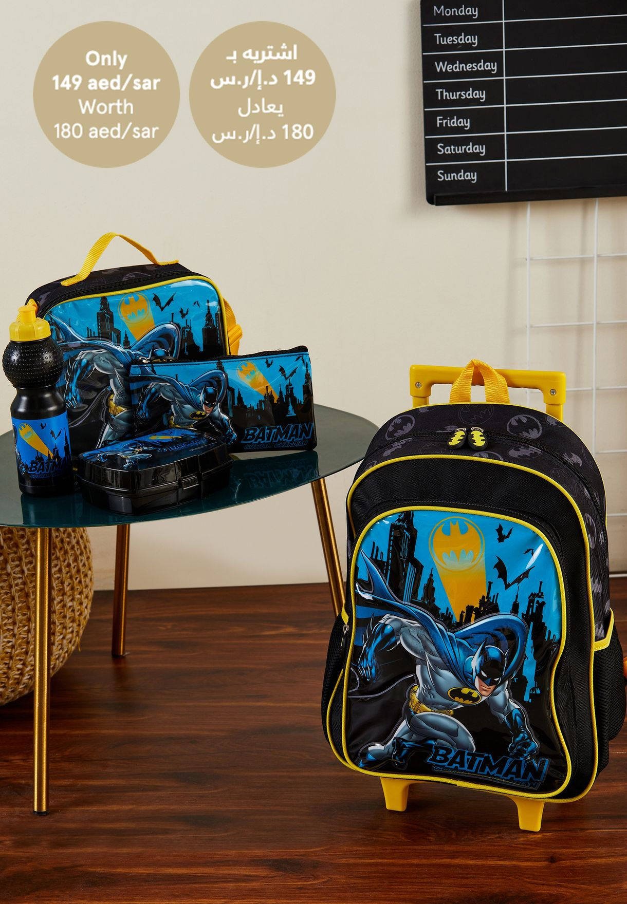 Batman School Trolley Bag Set