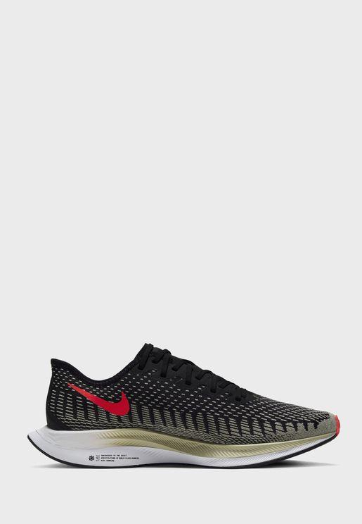حذاء زوم بيجاسوس توربو 2