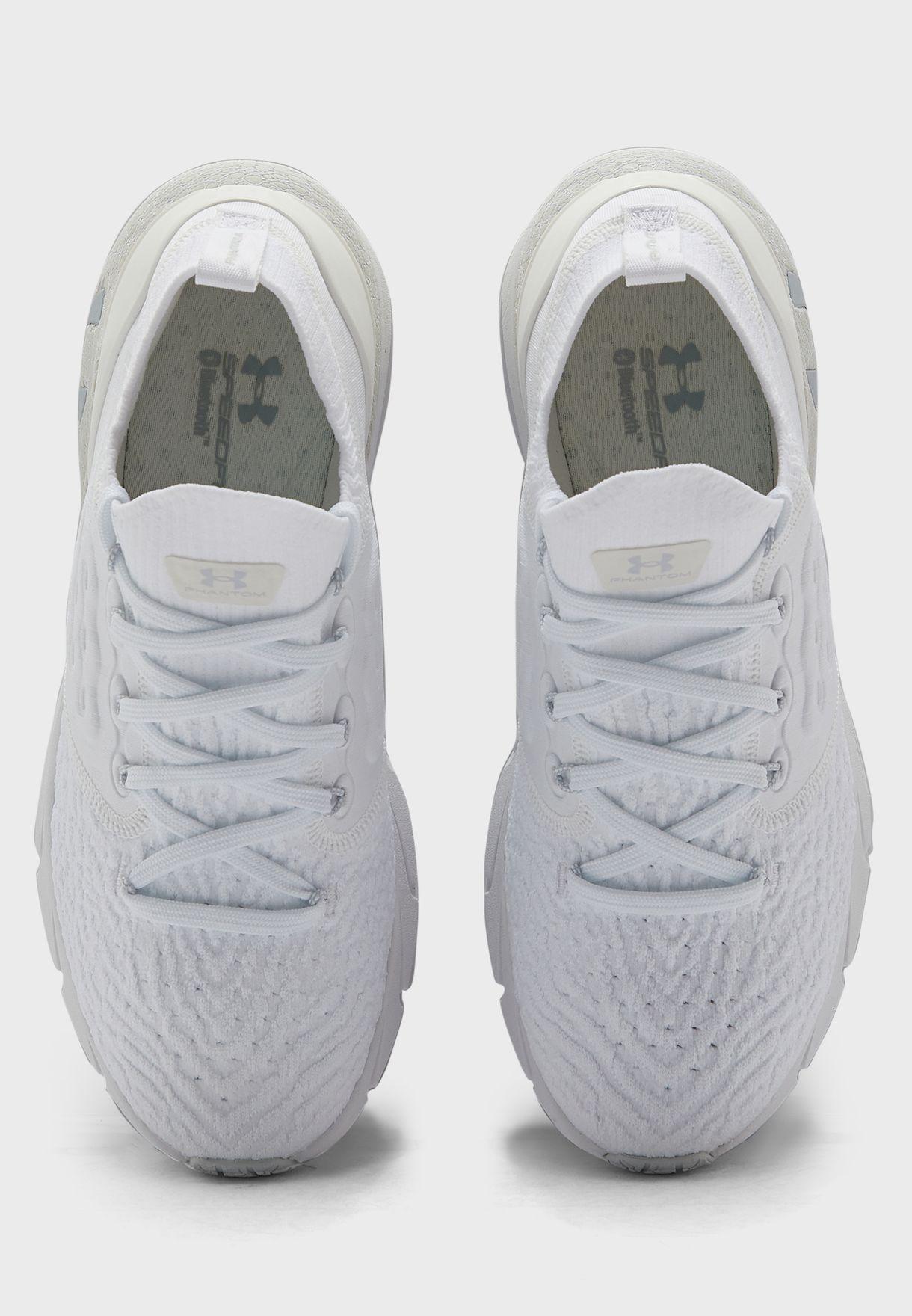 حذاء هوفر فانتوم2