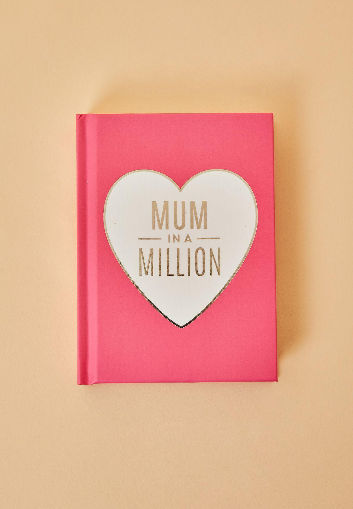 """كتاب """"أمي .. تلك الفريدة من نوعها"""""""
