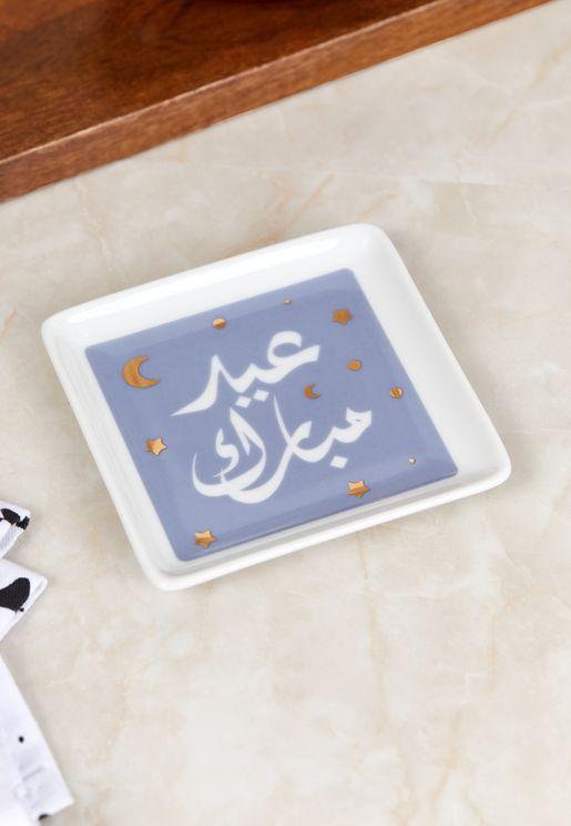 صنية بطباعة عيد مبارك