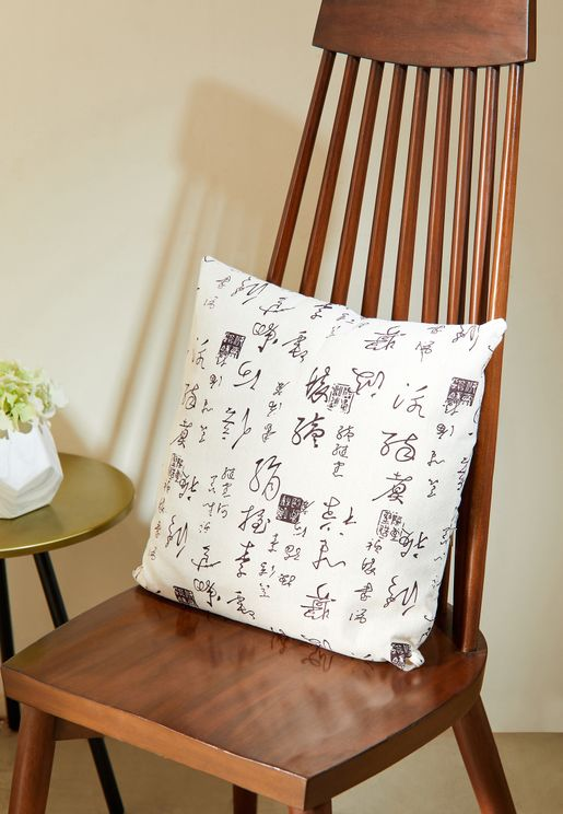 Chinese Print Canvas Cushion With Insert 45*45
