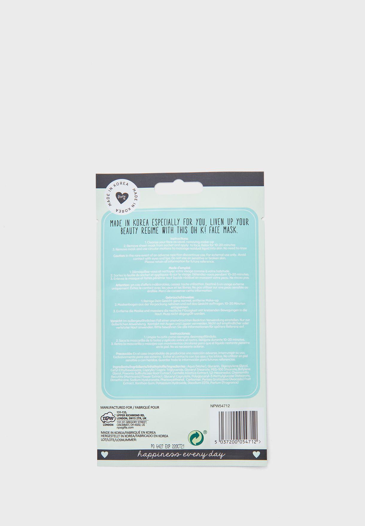 Sheet Mask - Avocado