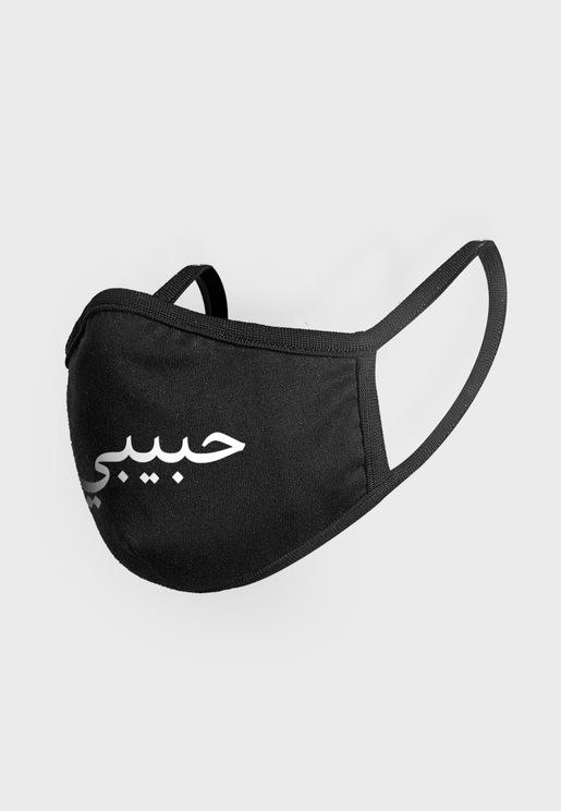 Habibi Face Mask