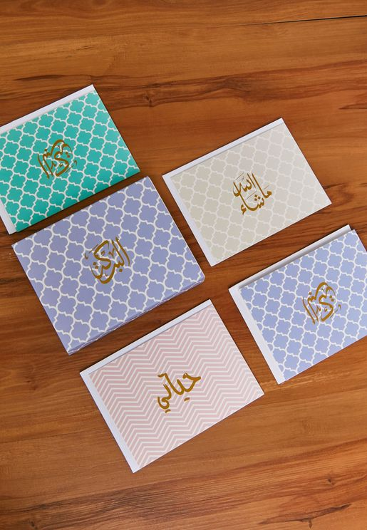 Set Of 10 Greeting Cards With Envelopes