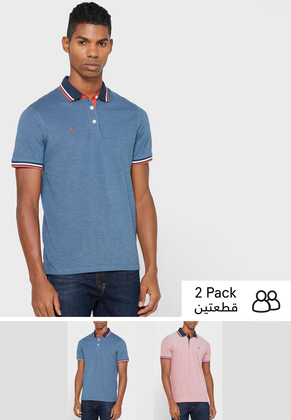 2 Pack Essential Polo
