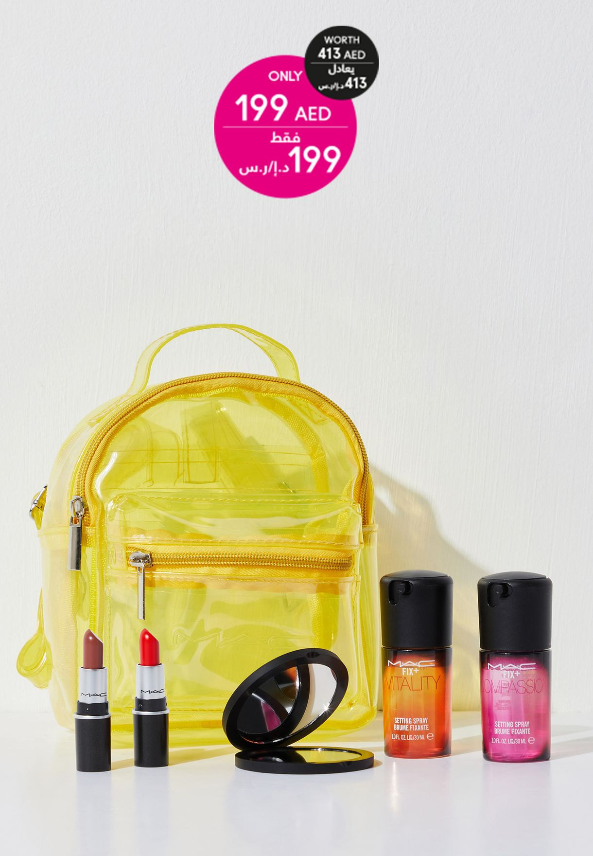 Backpack Essentials Worth 413 aed/sar