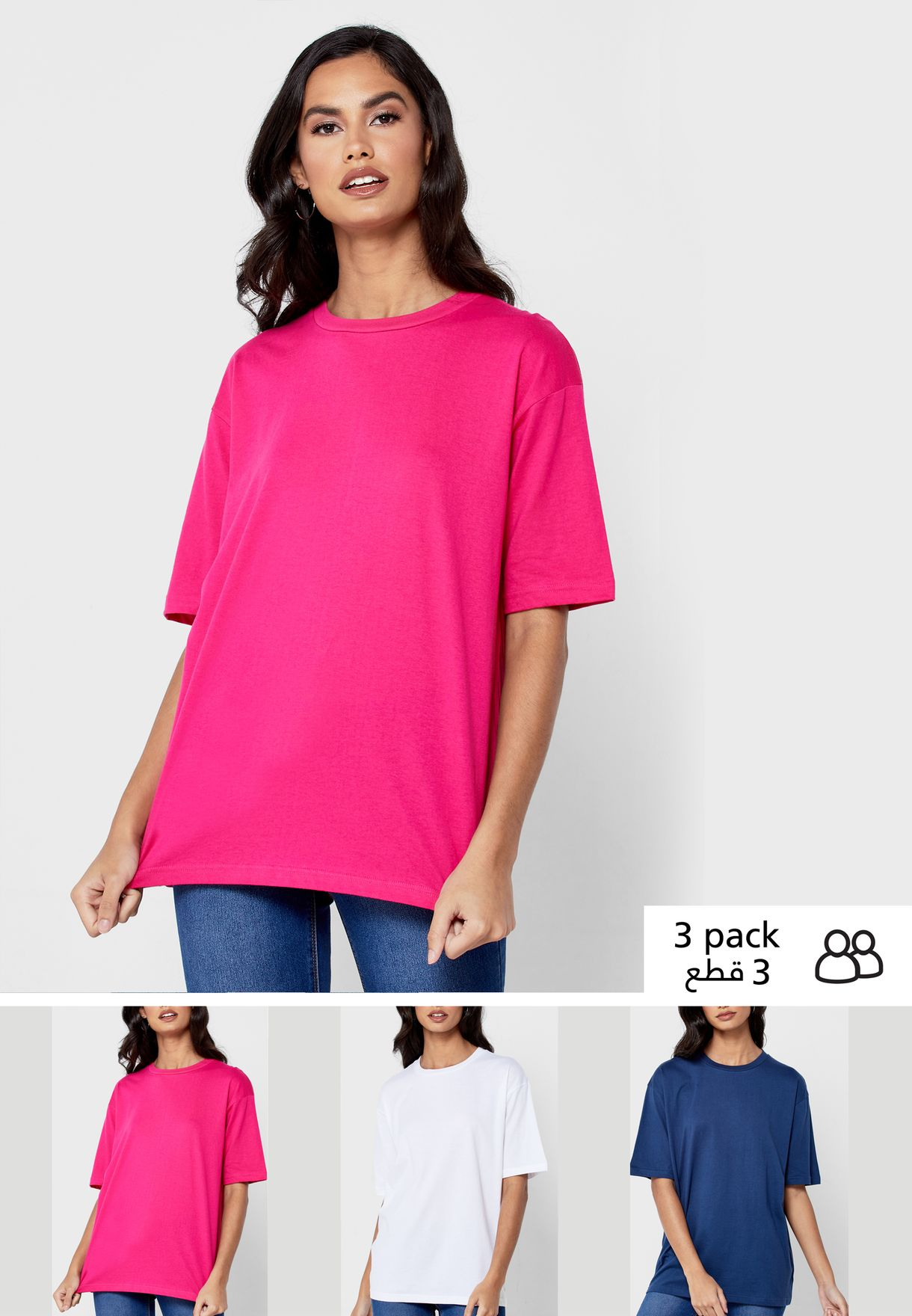 3 Pack Oversized Crew Neck T-Shirt