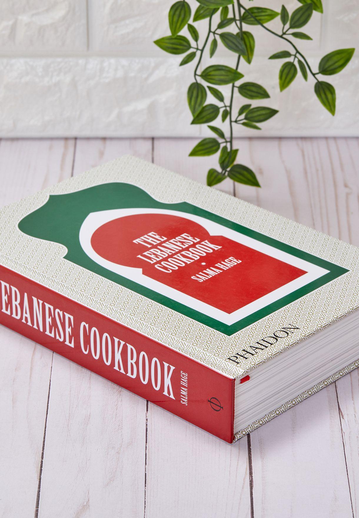 كتاب الطهي البناني
