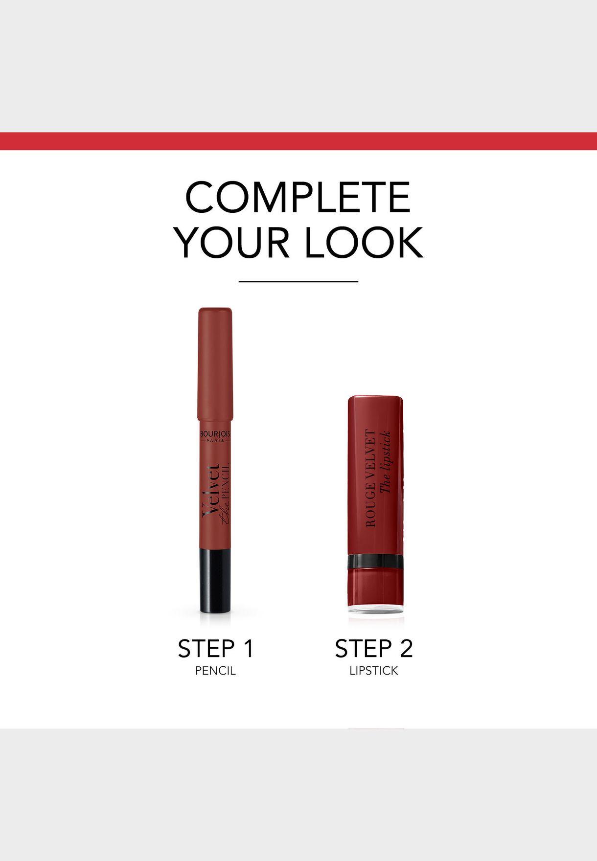 Rouge Velvet The Lipstick 36 Sweet Delight