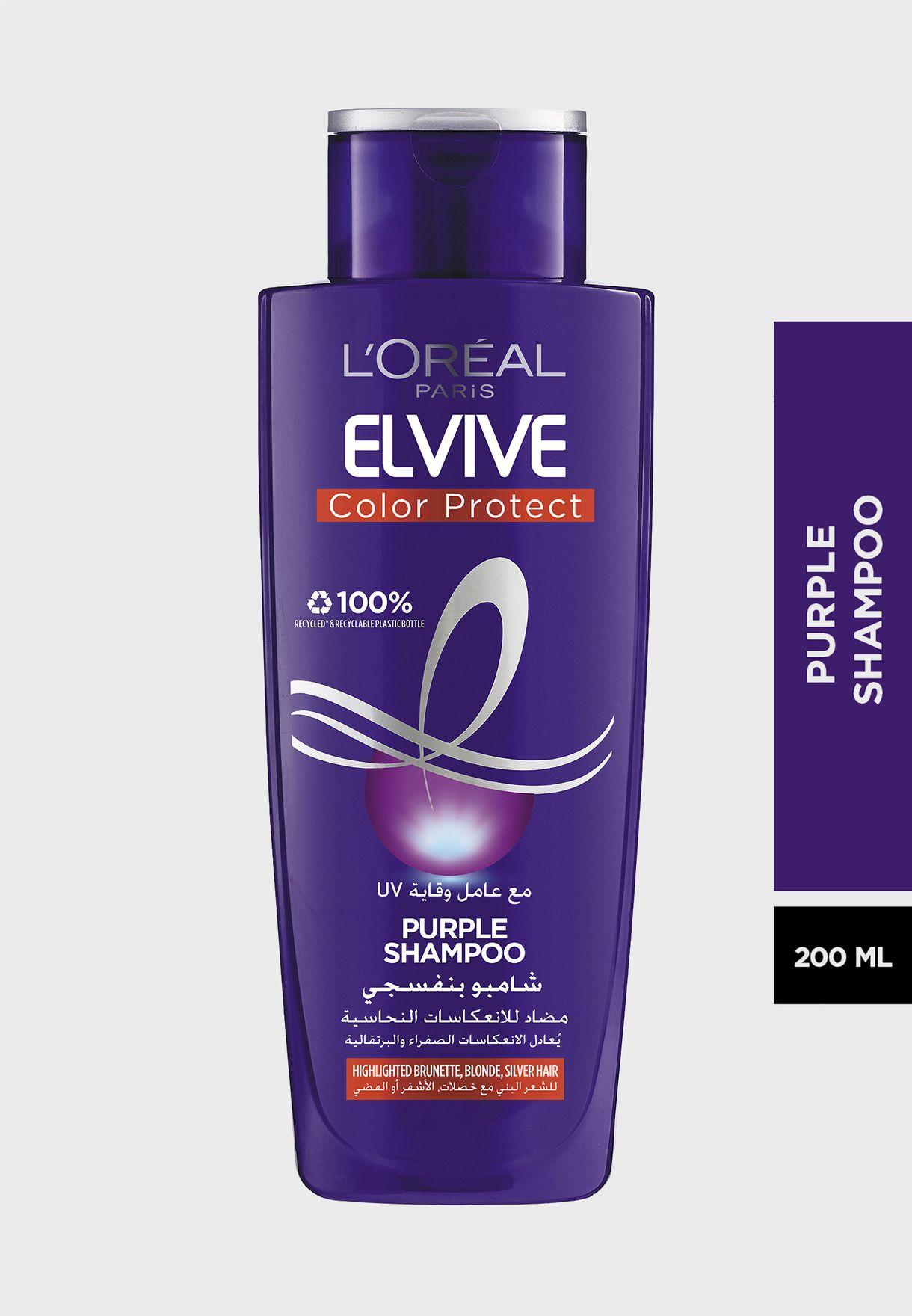 Elvive Purple Shampoo 200ml