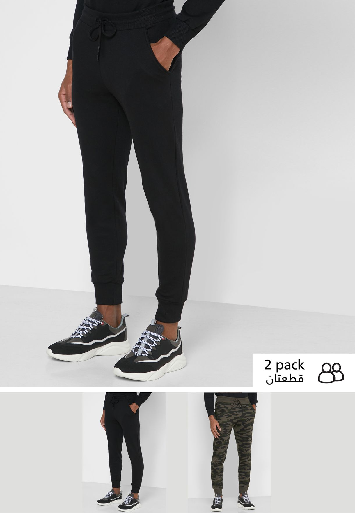 2 Pack Sweatpants