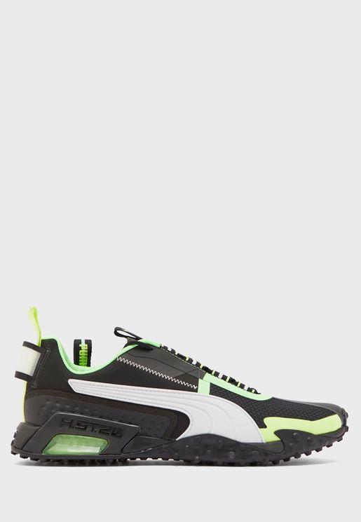 حذاء اتش .اس .تي 20 كيت 2